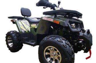 Квадроцикл PROMAX STORM 300сс PRO